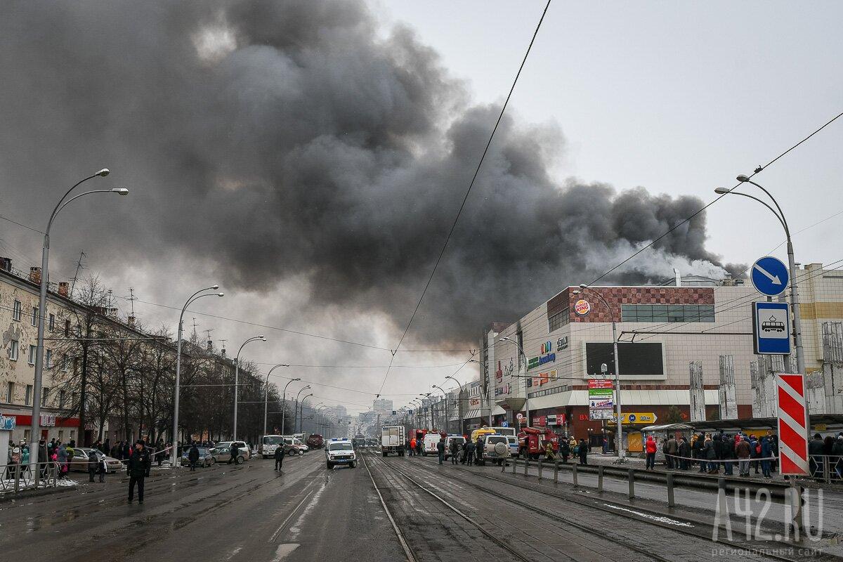 Пожарного изКемерова отправили напсихиатрическую экспертизу