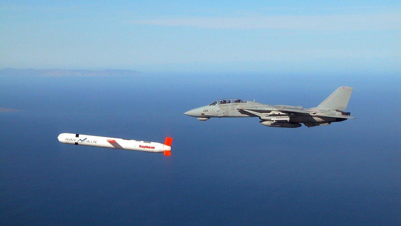 Пентагон заказал Lockheed Martin разработку гиперзвуковой крылатой ракеты за $1 млрд