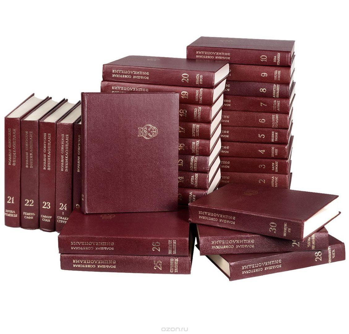 Квартирный мошенник вВыборге позарился наБольшую советскую энциклопедию