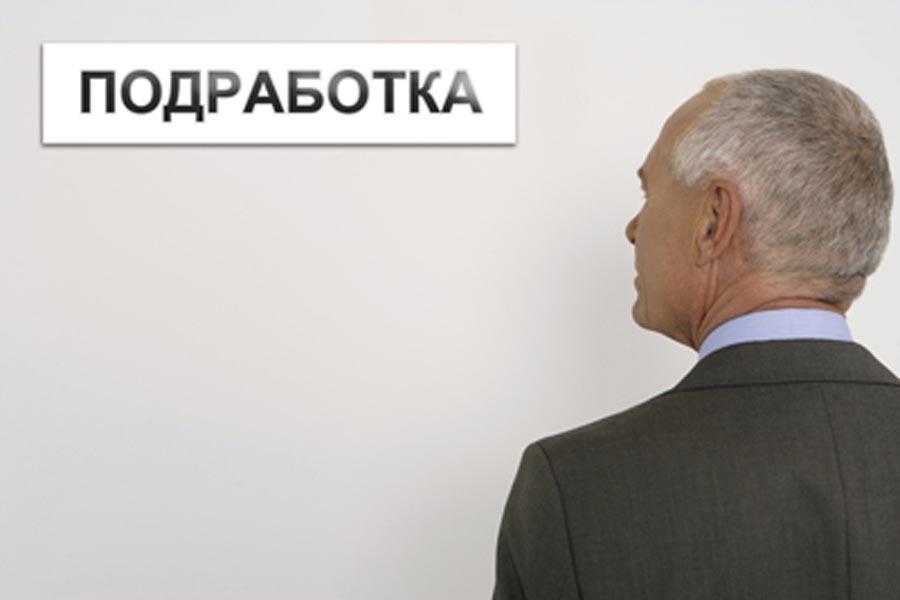 Названа наиболее популярная подработка в РФ