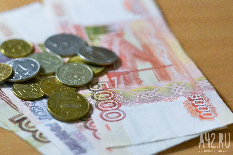 ВКузбассе назвали размер средней заработной платы заянварь-май нынешнего года