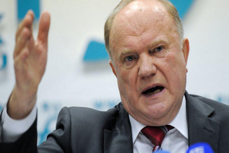 Лидера КПРФ возмутило решение петербургской Топонимической комиссии