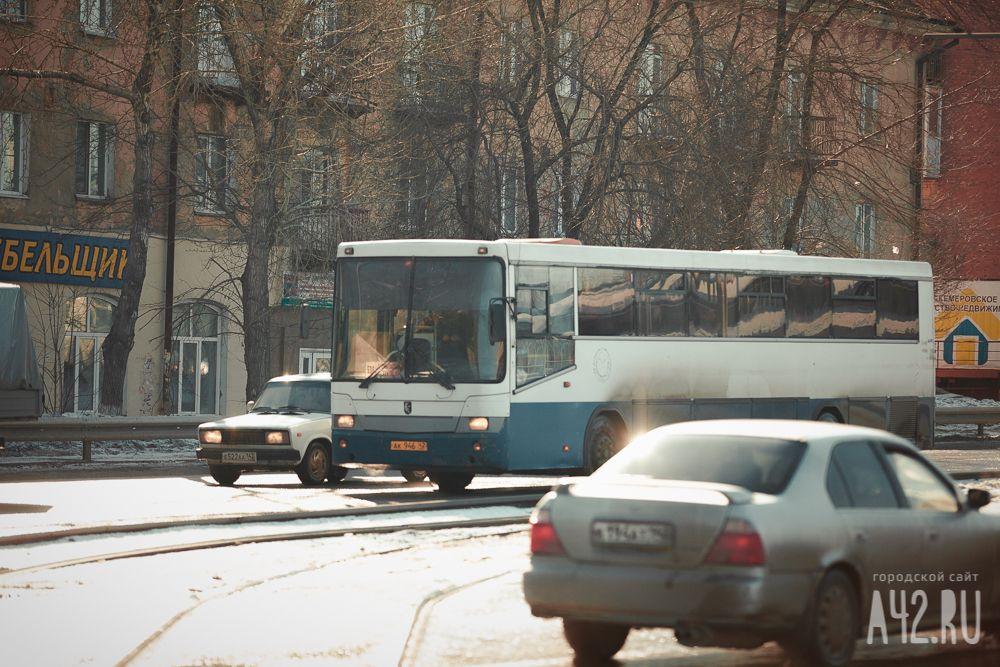 СобственникТЦ «Зимняя вишня» вКемерово готов профинансировать снос здания