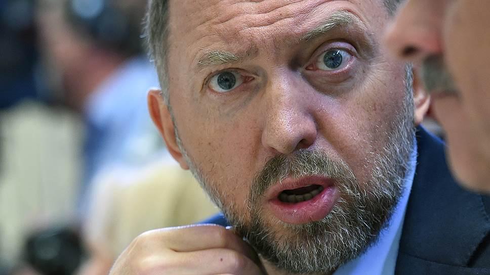 Министр финансов США ввел санкции вотношении группы ГАЗ засвязь сДерипаской
