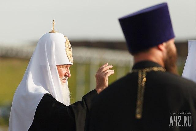 Патриарх всея Руси Кирилл выступил собращением кверующим