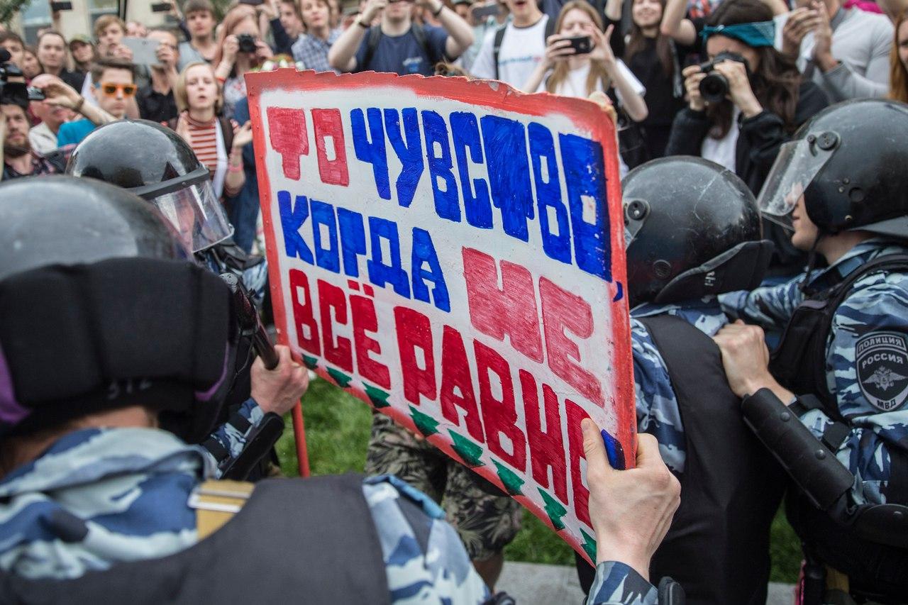 Белый дом осудил задержания митингующих в Российской Федерации