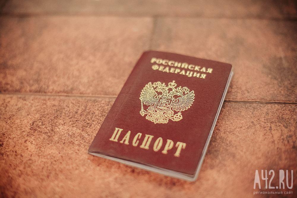 ВКузбассе цыганка 19 лет жила почужому паспорту