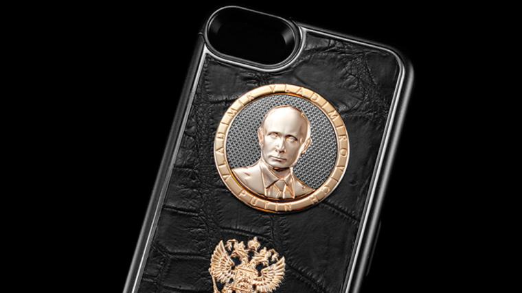 Caviar презентовала дизайн iPhone для «Команды Путина»