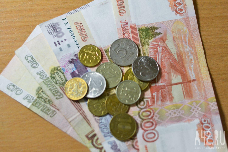 Тулеев просит Генпрокуратуру наказать виновных вневыплате заработной платы нашахте «Заречная»