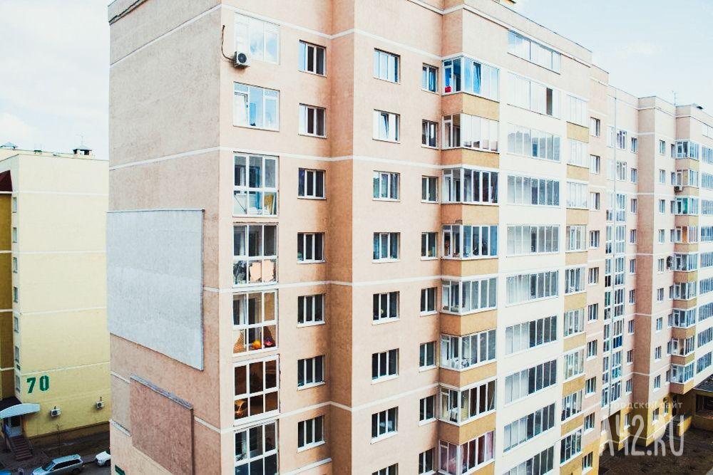 Минстрой предложил досрочно упразднить госпрограмму «Жилье для российской семьи»