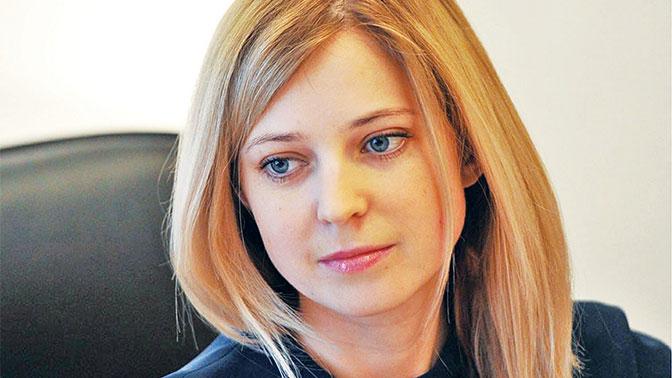 Наталья Поклонская выступила свидеообращением кАману Тулееву