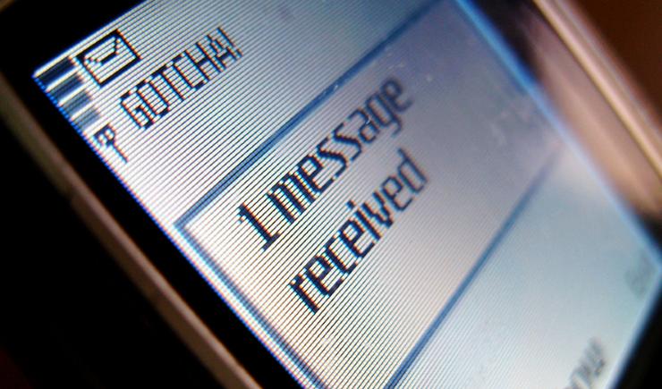 Автор первого вмире SMS-сообщения раскрыл его содержание