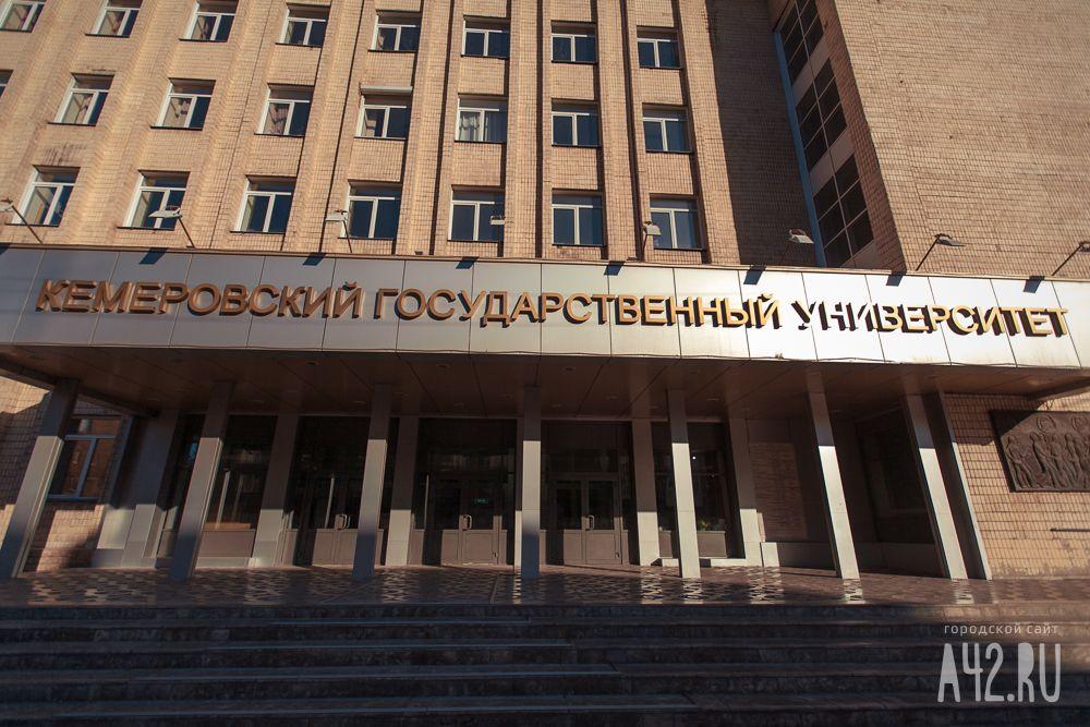 СПбГУ поднял средний балл для зачисления набюджетные места