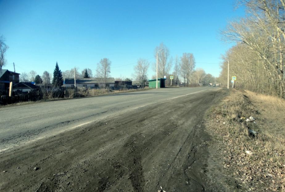 Так дорога выглядела до ремонта.
