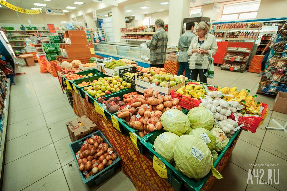 Стало известно, какие продукты подорожали вКузбассе