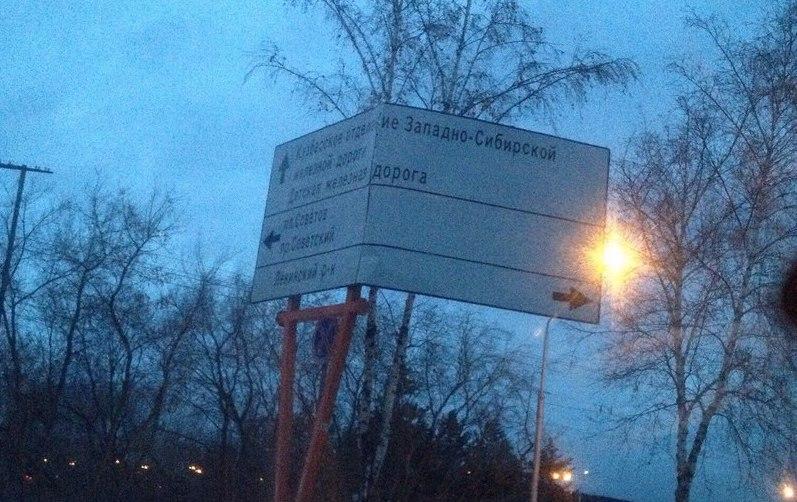 ВКемерове ночной шторм поломал маркетинговые щиты, дорожные знаки имашины