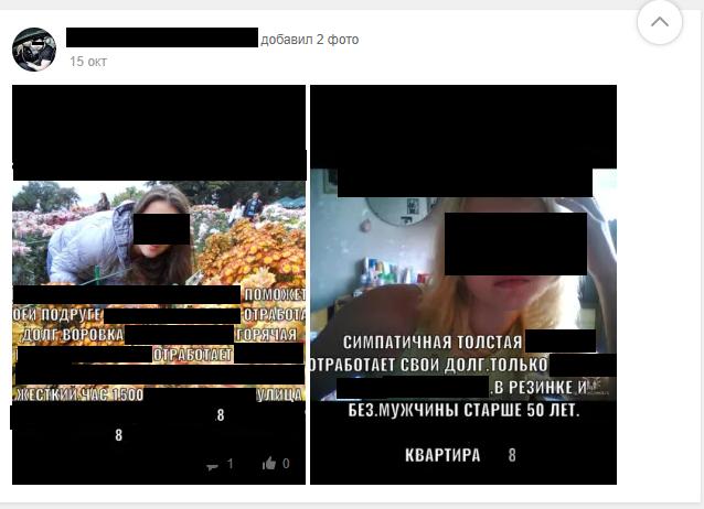zhena-otrabotala-dolg-muzha-video-telochki-v-soblaznitelnih-trusikah-video