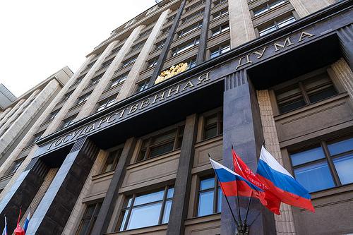 Государственная дума отказалась восполнить россиянам расходы назанятия спортом