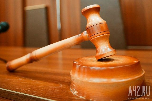 ВКузбассе осудили виновника ДТП, вкотором погибли два человека
