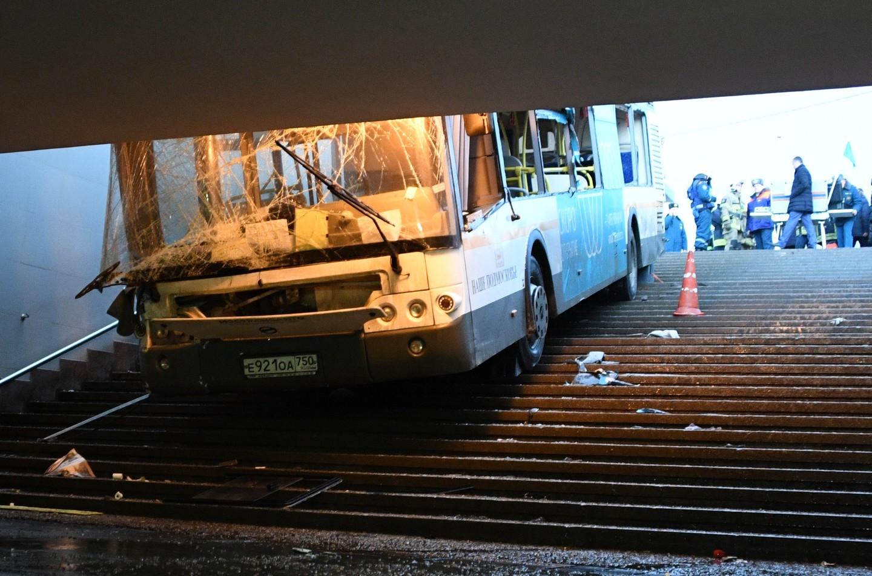 Власти опубликовали список погибших вДТП около «Славянского бульвара»