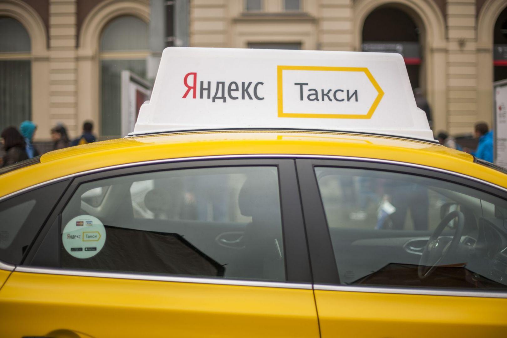 «Яндекс» запустил вКемерово сервис заказа такси