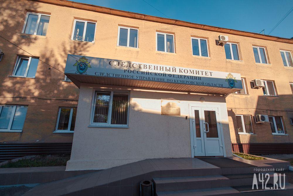 Кузбассовца будут судить засмерть двухлетнего сына