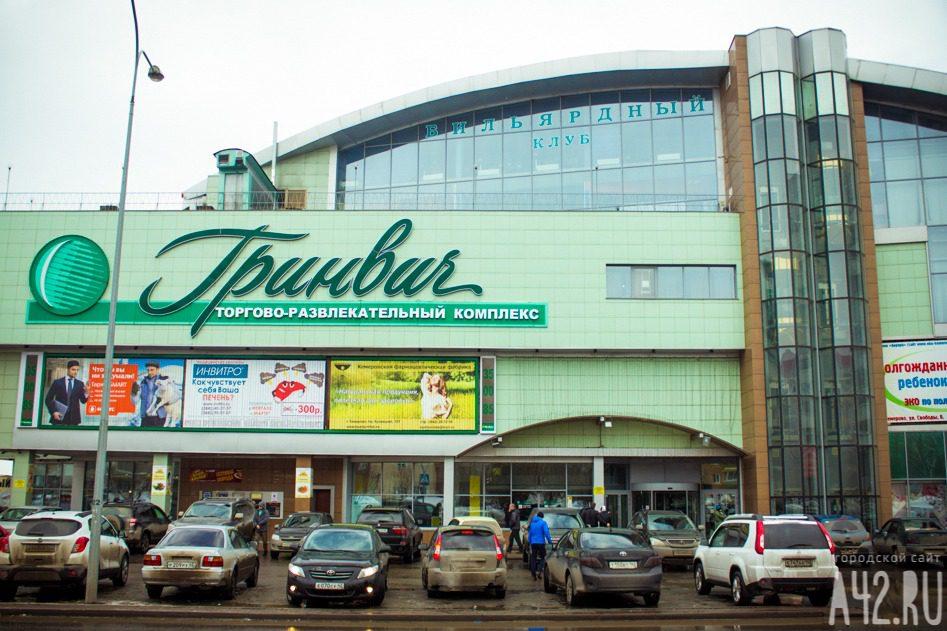 ВКемерове временно закроют кинотеатр «Гринвич»