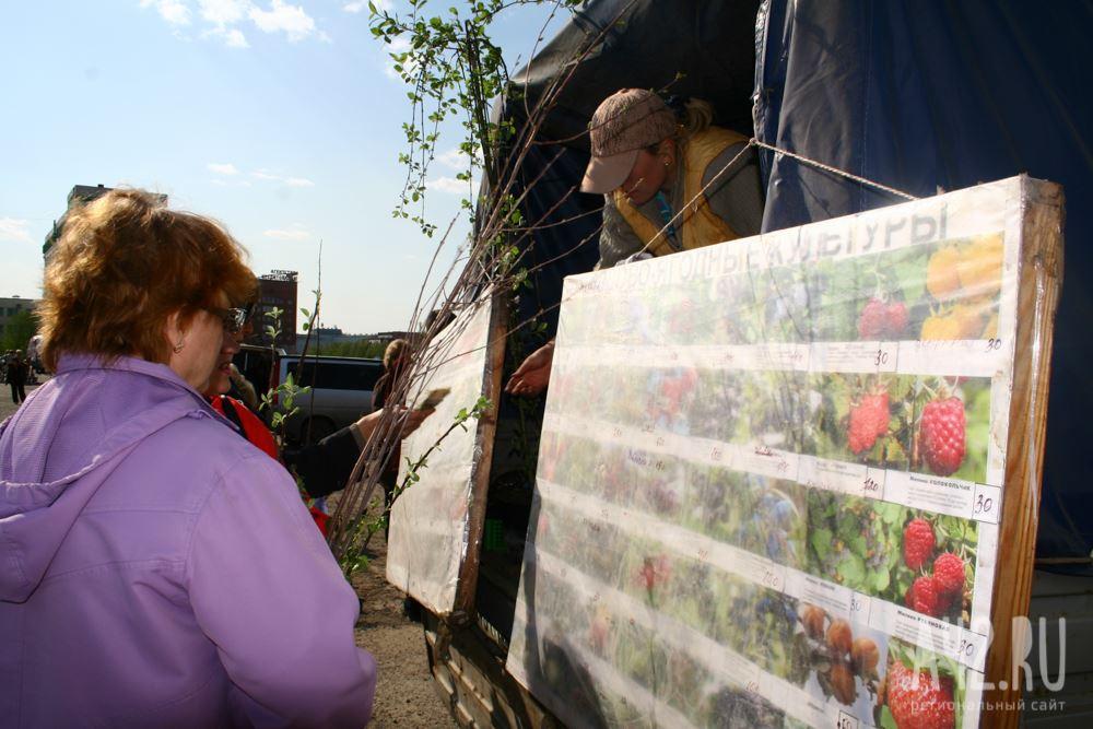 ВКемеровской области пройдут ярмарки, приуроченные к 1мая