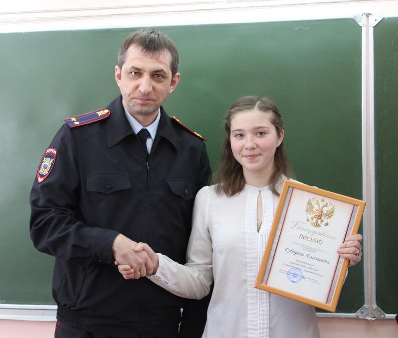 ВКузбассе школьница помогла вернуть сына его матери-инвалиду