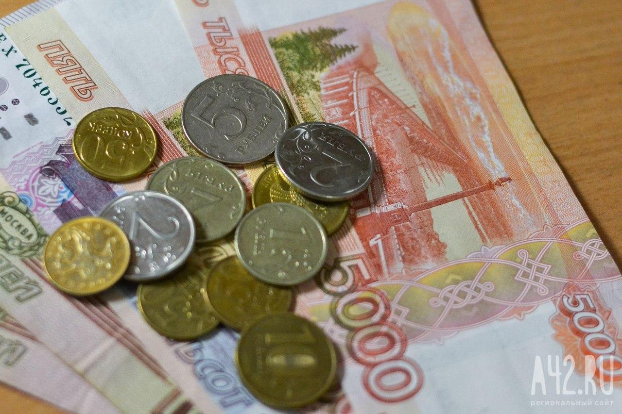 Упенсионерки изНовокузнецка лже-экстрасенс похитили 600 тысяч рублей