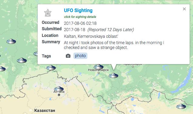 Кузбасский город попал на всемирную карту сообщений о «вторжении НЛО»
