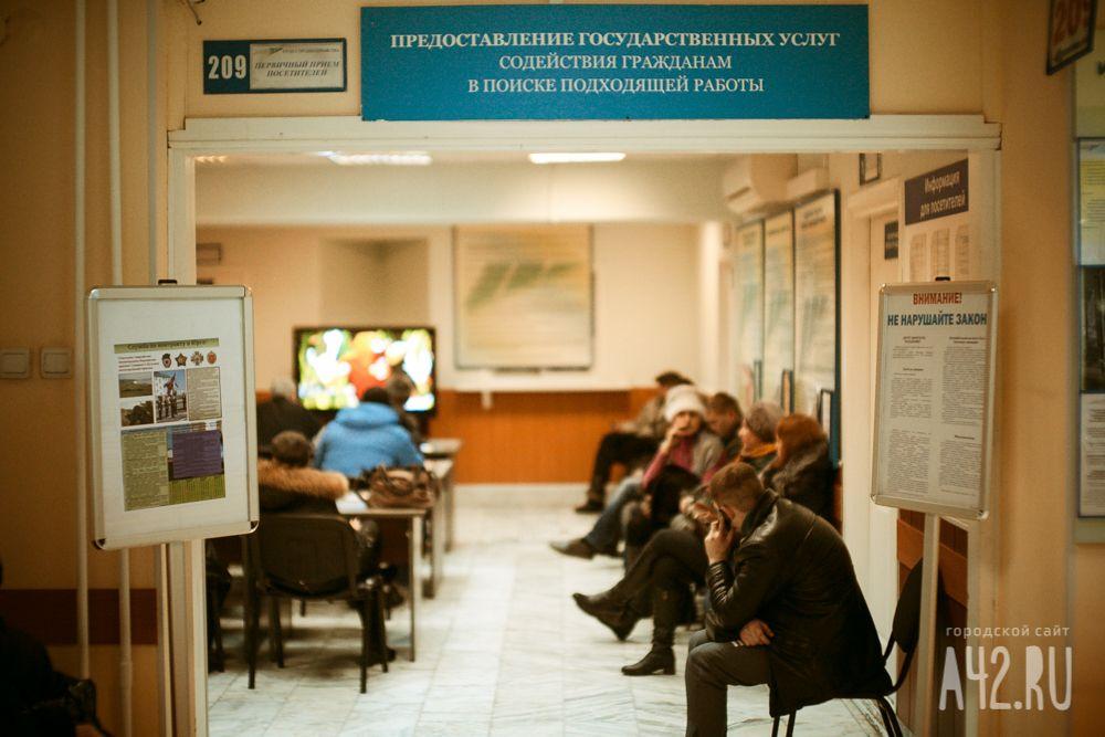 В Российской Федерации предполагается существенный прирост населения засчет миграции