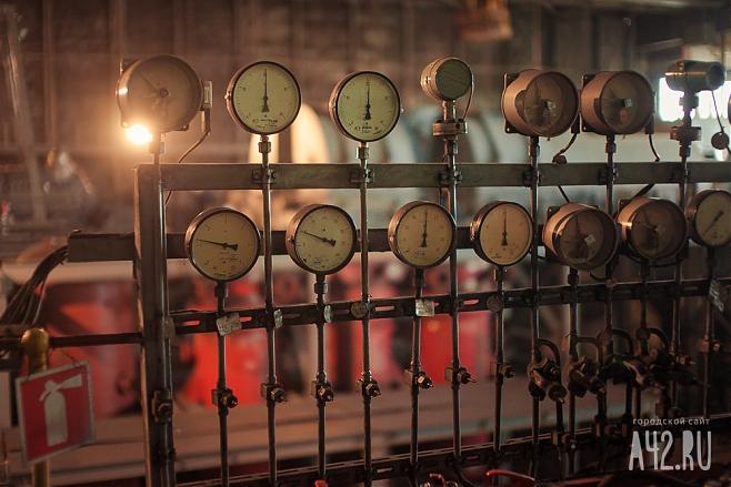 «Газпром» ограничил подачу газа одной изтеплоснабжающих компаний Кузбасса