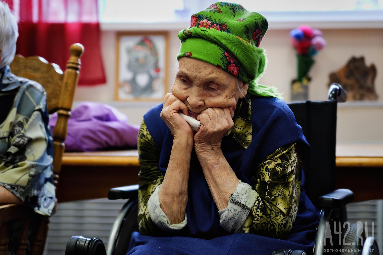 Подарки акция в дома престарелых дом престарелых в херсоне цены