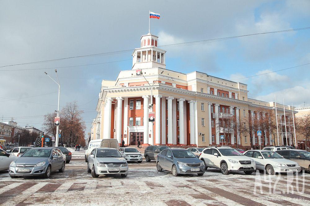 Кузбасс вГод экологии вошёл вчисло наилучших регионов Российской Федерации