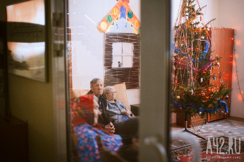 Дом престарелых новокузнецк как туда устроиться дом престарелых г.махачкала