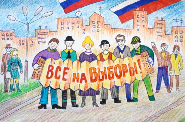 ЦИК назвал очевидную дату президентских выборов в Российской Федерации