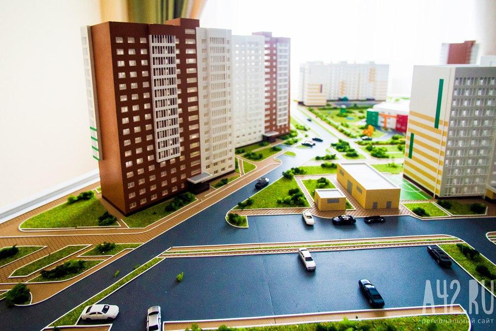 ВКемерове построили жилья на 70 процентов больше задуманного