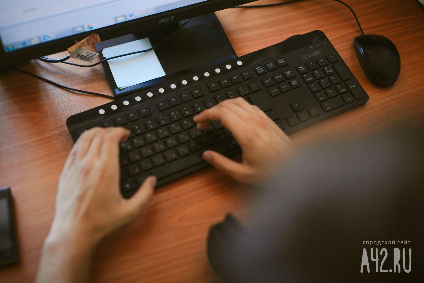 Минкомсвязь призывает взрослых идетей оставлять менее информации осебе в социальных сетях