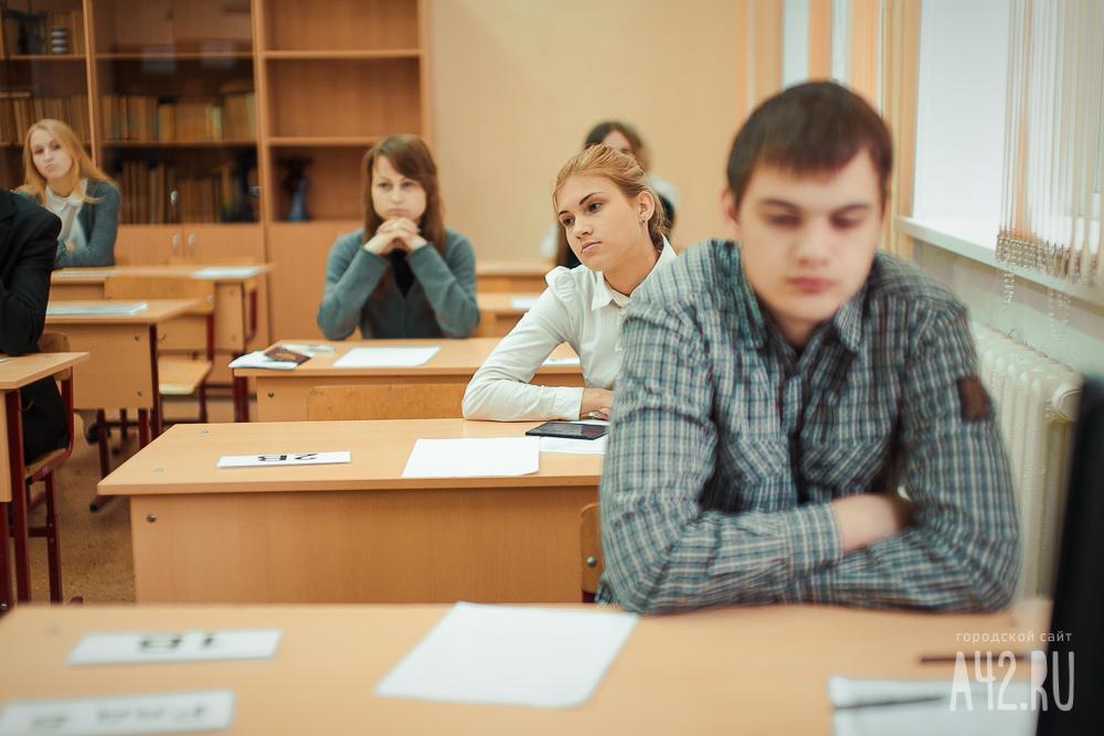 4 школьника Коми справились сЕГЭ поинформатике на100 баллов