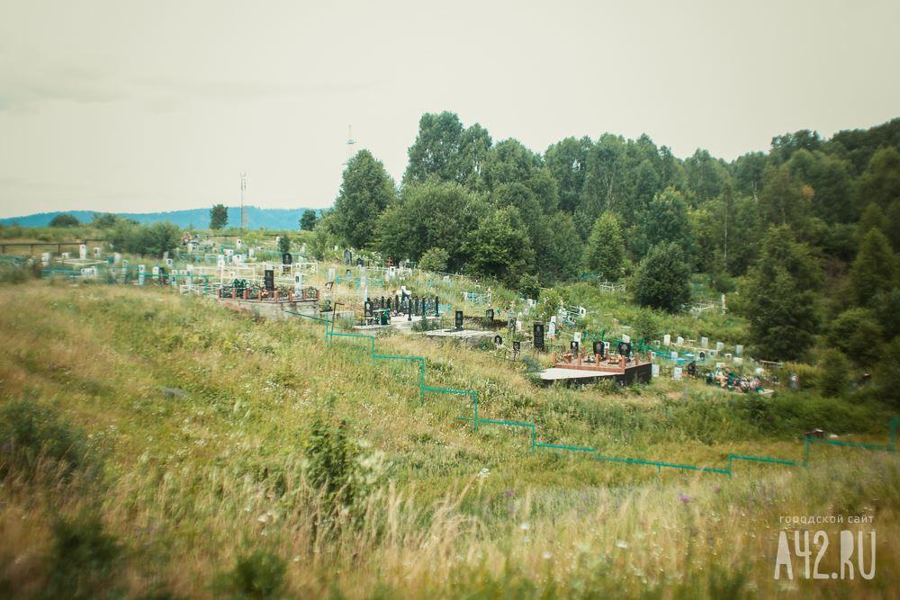 Суд вКемеровской области запретил хоронить людей вблизи жилых домов
