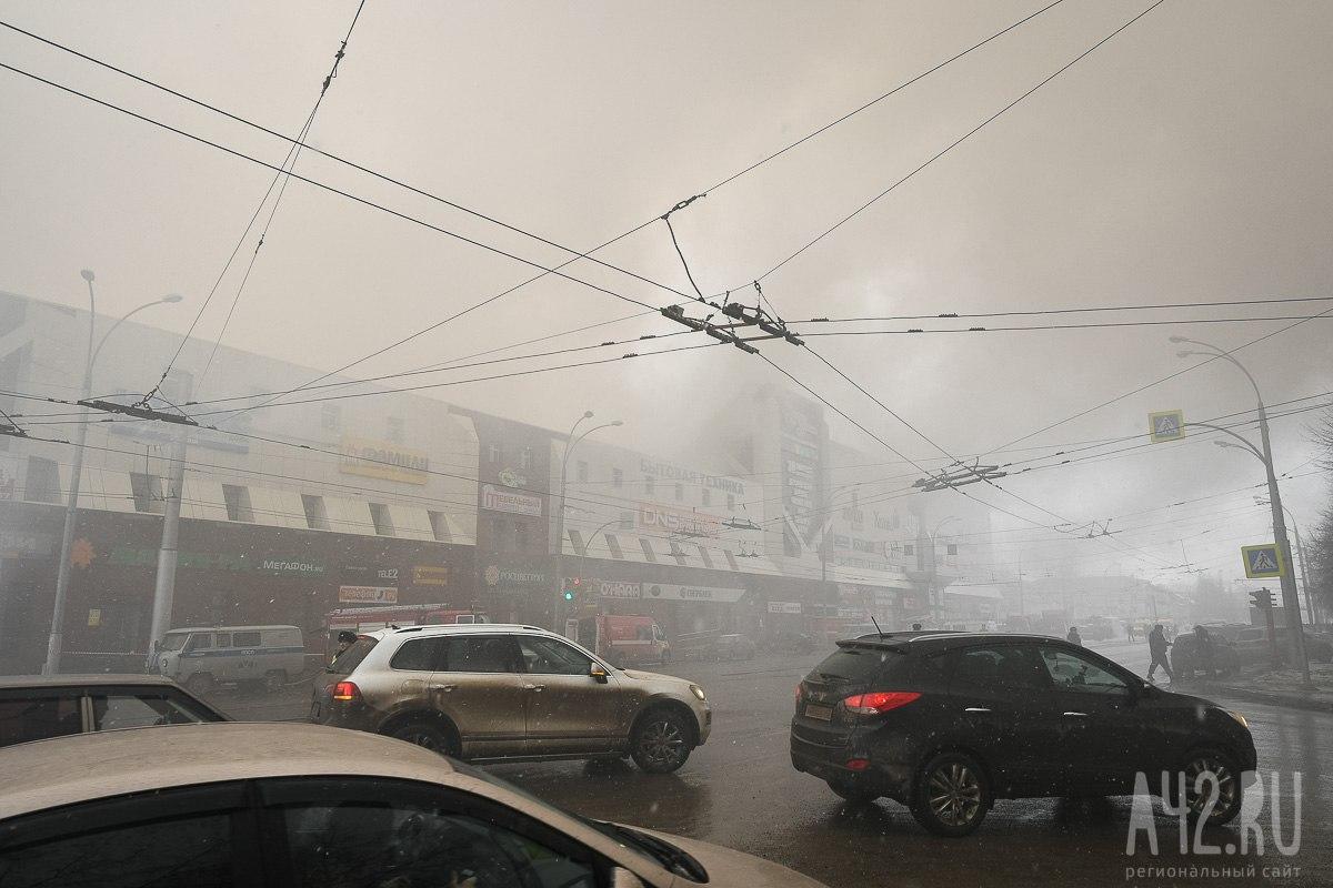 Потерявших работу из-за пожара вТРЦ «Зимняя вишня» трудоустроят