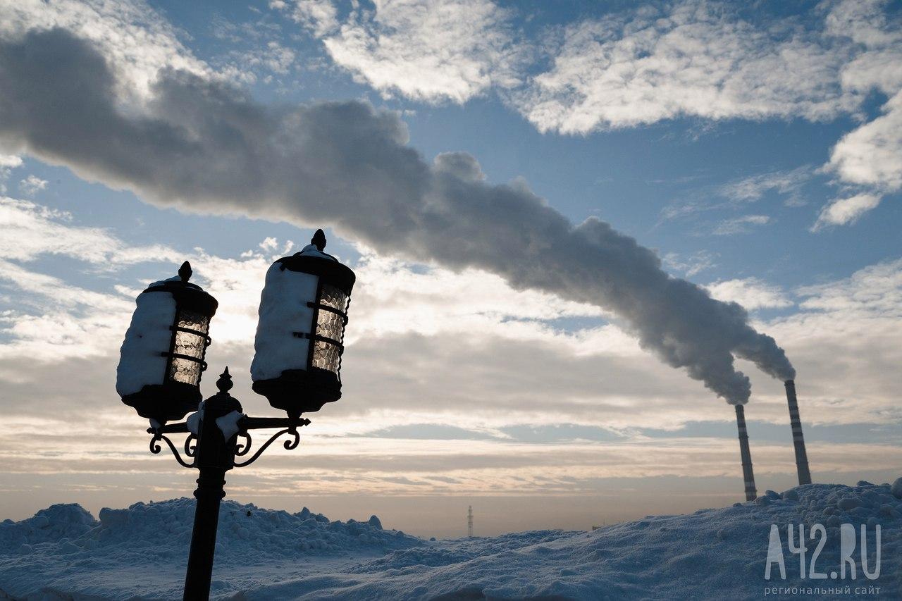 Кузбасские синоптики предупреждают оштормовом ветре иперепадах температур навыходных