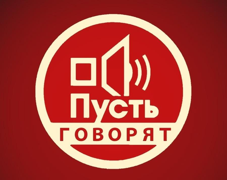 Новым ведущим «Пусть говорят» стал Дмитрий Борисов