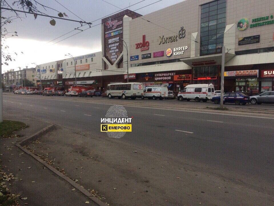 ВКемерове был эвакуирован ТРЦ «Зимняя вишня»