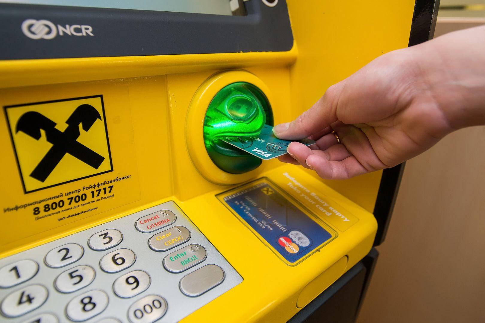 В каких банкоматах нет комиссии для райффайзен