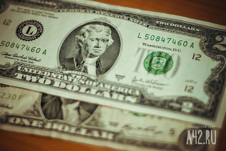 Самой прибыльной валютой вмире стал недоллар инеевро