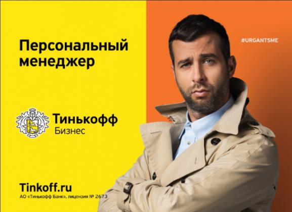 Известный телевизионный ведущий стал лицом компании кузбасского олигарха