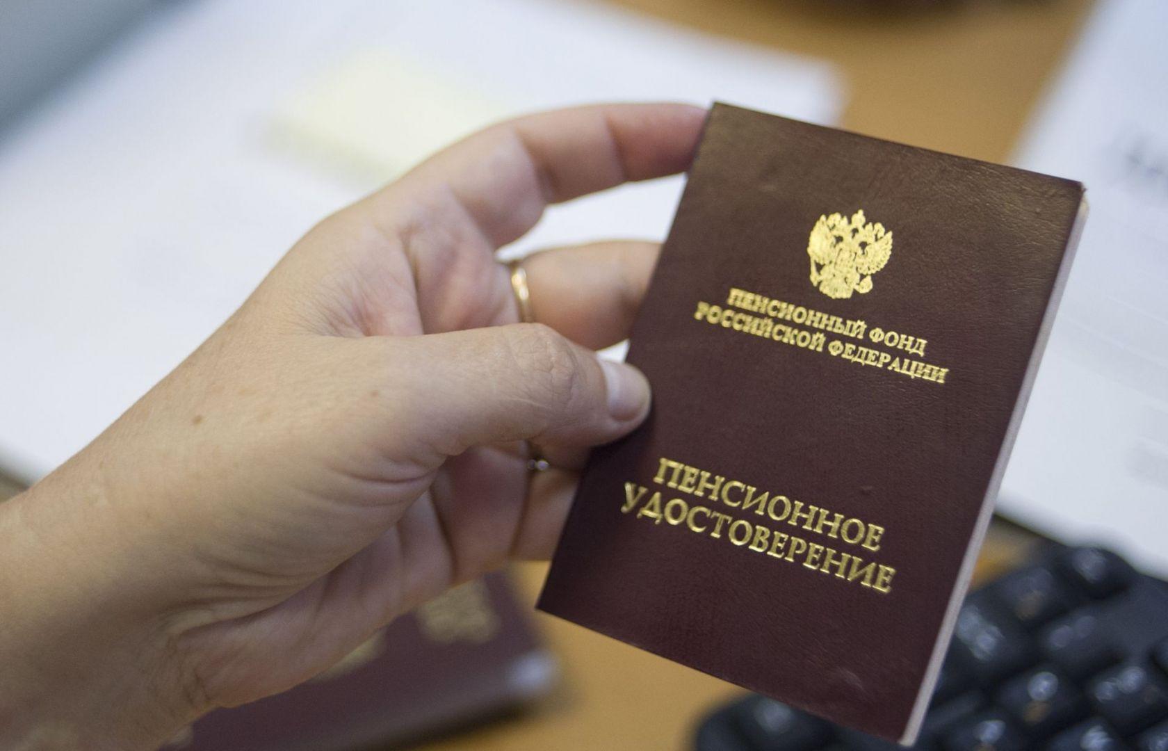 Российской Федерации необходимо поднять пенсионный возраст— МВФ
