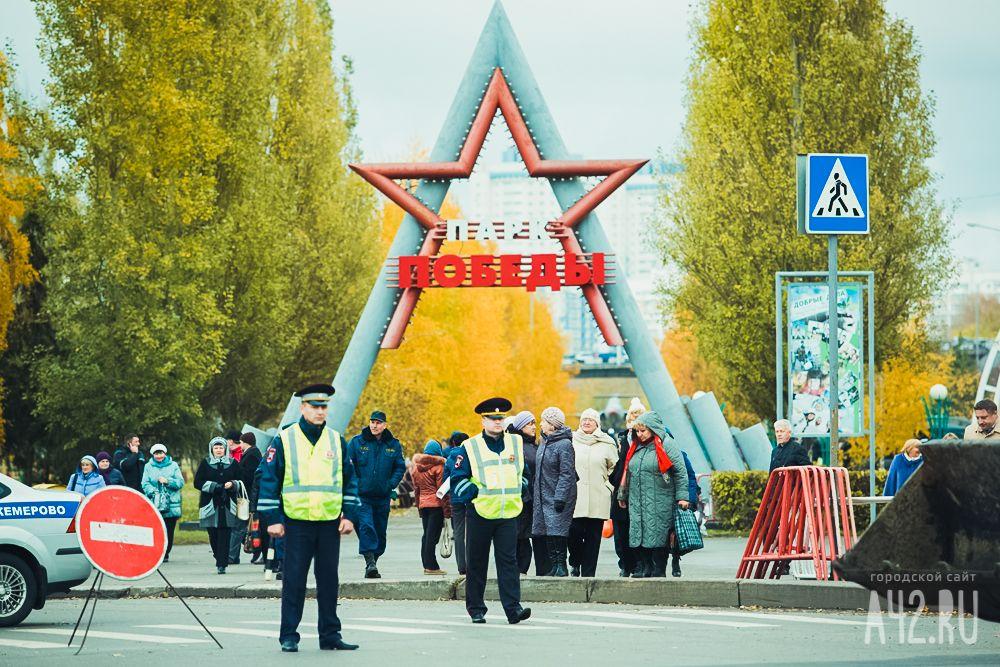ВКемерове пройдёт акция против терроризма после взрыва вПетербурге